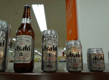 Three types of beers in Japan?!  – Phillip Anderson