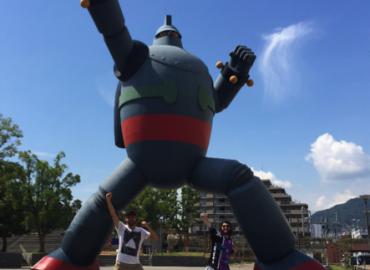 Anthony Rilocapro Trip to Japan